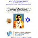Mantra Handbook