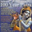 100 Year Patra Volume 4