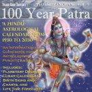 100 Year Patra Volume 5