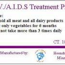H.I.V./A.I.D.S Treatment Capsules - 100ct