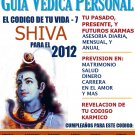 2012 Lifecode Gua Vedica #7