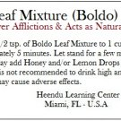 Boldus Leaf Mixture