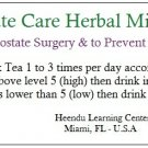Prostate Care Herbal Mixture