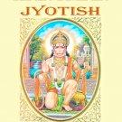 Hanuman Jyotish (Ram's Book of Fate, Volume 1)