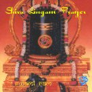 Shiva Lingam Prayer to Obtain Husband CD