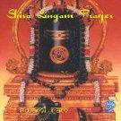 Shiva Lingam Prayer to Obtain Husband CD