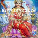 Mantra for Wealth and Prosperity CD
