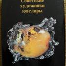 Michael A. Ilin et al.  Soviet Jewellers: Works by masters of Soviet Republics 1960s – 1970s.