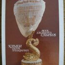 Catalogue.  Piotr Salzman's Cameos
