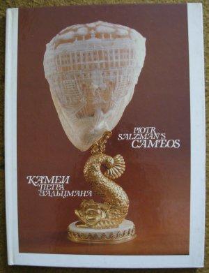 Catalogue.  Piotr Salzman�s Cameos