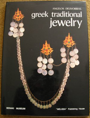 Angelos Delivorrias.  Greek Traditional Jewelry.