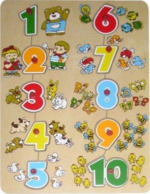 Medium Puzzle : My First Number