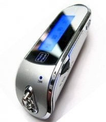 MP3 Player 256MB, FM Tuner, 8 languages OSD