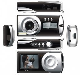 Digital Camera, 3.0M Pixel, 1.7-inch LCD, 256MB Int.Men with MP3