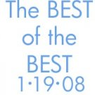 The Best of the Best: 1-19-08