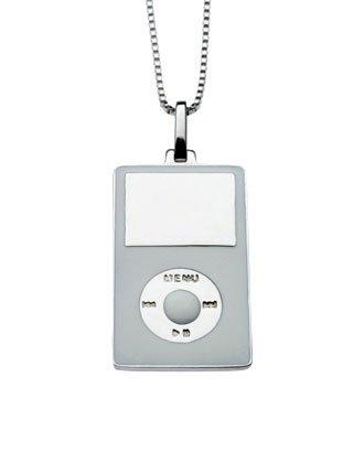 Complete Technique White MP3
