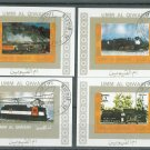 UMM AL QIWAIN - RAILWAYS UNOFFICIAL STAMPS - J0026