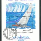 RUSSIA - 1978 OLYMPIC SPORTS SAILING REGATTA - J0027