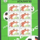 RUSSIA - 1990 WORLD CUP - J0039