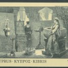 CYPRUS - 1984 OLD ENGRAVINGS - J0079