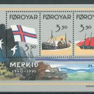 FAROE IS - 1990 ANNIVERSARY RECOGNITION - J0082
