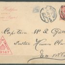 EGYPT - 1917 CENSORSHIP MAIL - J0136