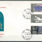MALTA - 1971 CHRISTMAS FDC - J0163