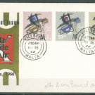 MALTA - 1966 TRADE FAIR FDC - J0171