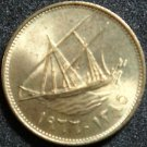 KUWAIT 1 FIL 1966 LOT OF 10 COINS UNC RARE LOW PRICE