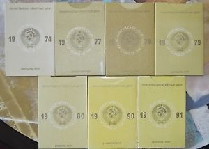 RUSSIA 7 MINT COIN SETS 1974 - 1991 VERY RARE @@@ LOOK IN SIDE @@@