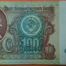 RUSSIA 100 RUBLES 1991 RARE BANKNOTE  LOT OF 35  CIRCULATED CONDITION
