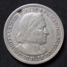 USA SILVER HALF DOLLAR 1892 COLUMBIAN EXPOSITION XF CONDITION SILVER COIN