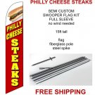 PHILLY cheese steaks flag kit full sleeve swooper flag banner 15ft tall red yellow black