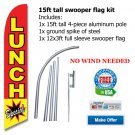 LUNCH SPECIAL tall feather flag kit -