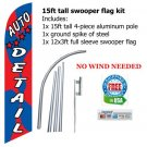 Tall Outdoor Swooper flag AUTO DETAIL  -
