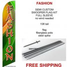 FASHION sale flag kit full sleeve swooper flag banner 15ft tall