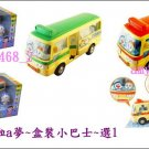 Doraemon Bus collection NEW