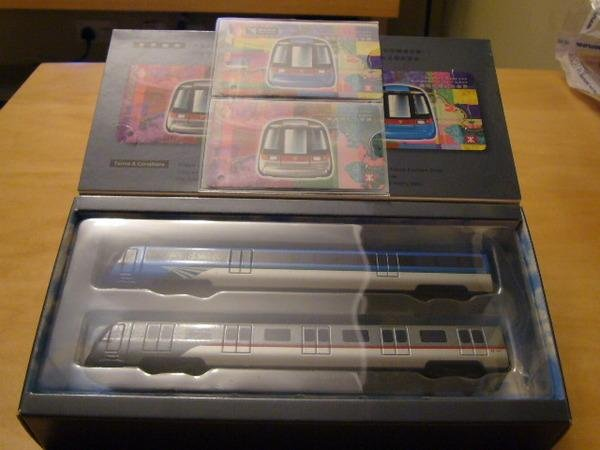 Brand New MTR express train