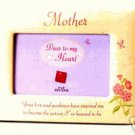 Dear to my Heart Picture Frame - Mother by Russ