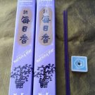 Morning star Lavendar incense