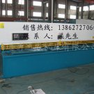  CNC Metal Pressbrakes