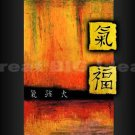 EA03-71 MODERN ABSTRACT ART GICLEE CANVAS PRINTS
