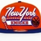 NBA New York Knicks espn 9fifty