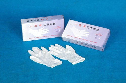 "9"" nitrile gloves"