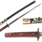 "39"" Hardwood Handled Full Tang Katana w/ Sheath"