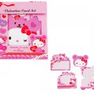 Hello Kitty Heart Bear Valentine Card Set