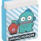 Hangyodon Eraser