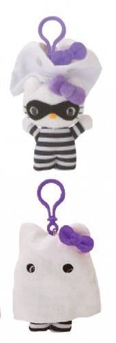 Hello Kitty Ghost Plush Key Ring - Burglar
