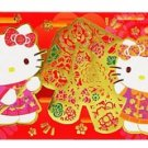 Hello Kitty Lucky Chinese Long Red Envelopes - #4