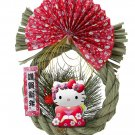 Hello Kitty Sacred Rope New Year Wreath
